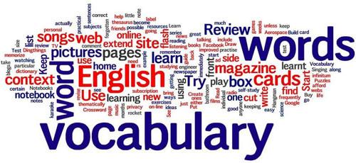 необходимый английский