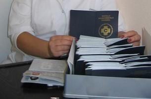 Нужны ли медицинские книжки тренерам временная регистрация в москве почте