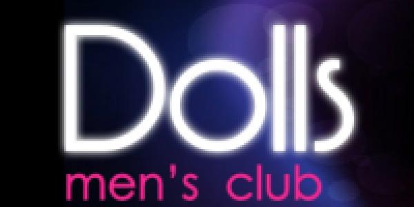 Вакансии в клуб для мужчин мужские вакансии в клубе
