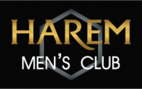 Вакансии в клуб для мужчин ночной клуб москвы где занимаются сексом