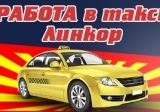 Пассажирские перевозки пугачев консул строительная и дорожная мини техника
