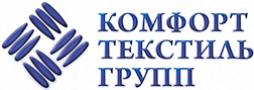 Комфорт Текстиль Групп