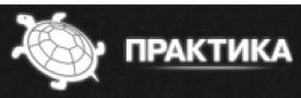 ПрАТ «НВО Практика»