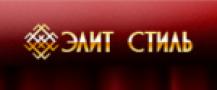 Элит Стиль