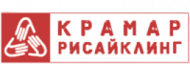 Крамар Рисайклинг