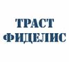 ООО «Траст Фиделис»