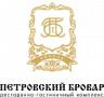 ПЕТРОВСК�Й БРОВАР ресторанно-гостиничный комплекс