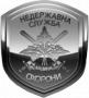 KALYNA Security Service