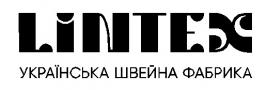 Лінтекс, Українська швейна фабрика