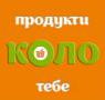 «Коло» сеть продуктовых мини-маркетов